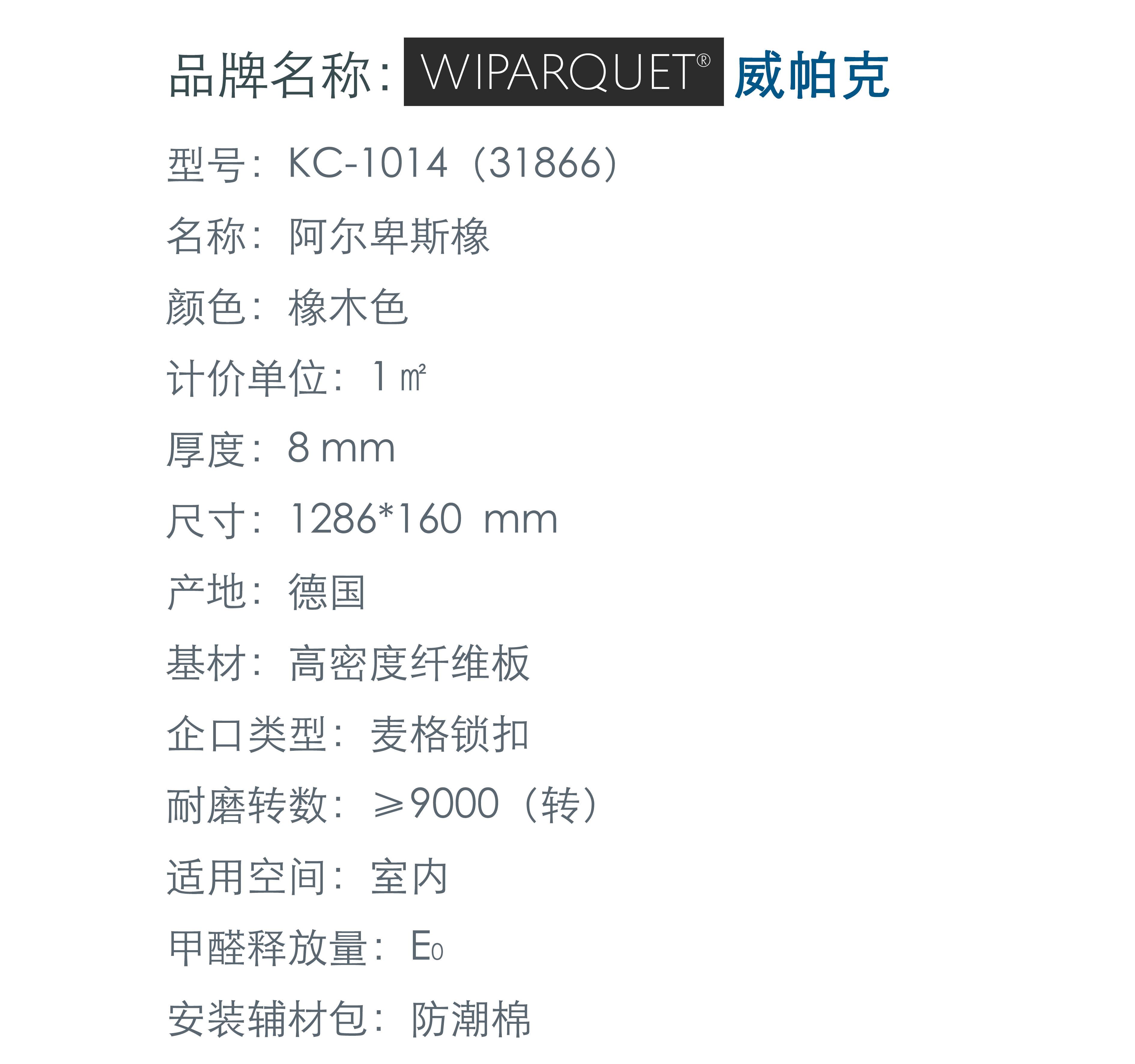 01产品属性31866.jpg